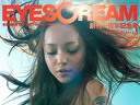 EyesCream (May)