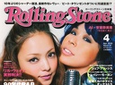Rolling Stone (April)