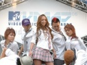 2006-05 - MTV Video Music Awards Japan