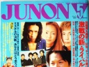 Junon (May)