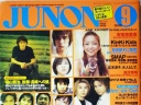 Junon (September)