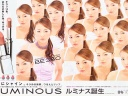 2001 - Luminous (1)