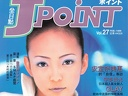 JPoint (February)