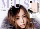Otona Muse (January)