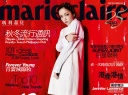 Marie Claire Hong Kong (September)