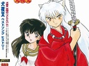 2010 - Inuyasha Best Song History