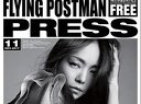 Flying Postman Press (November)