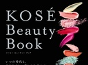 2019 - Kosé Beauty Book