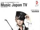 Music Japan TV (July)